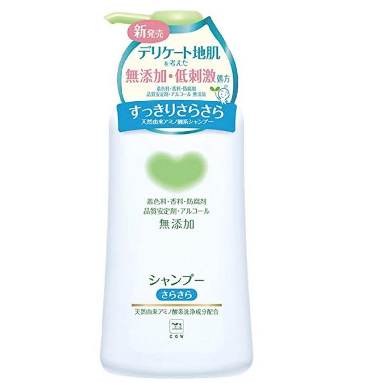 牛乳石鹸「カウブランド」