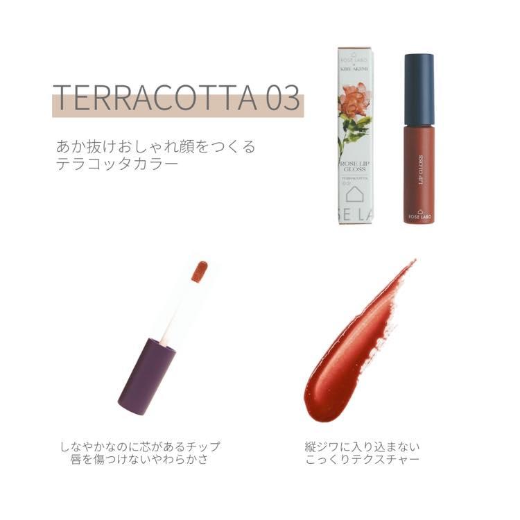 テラコッタ_image1