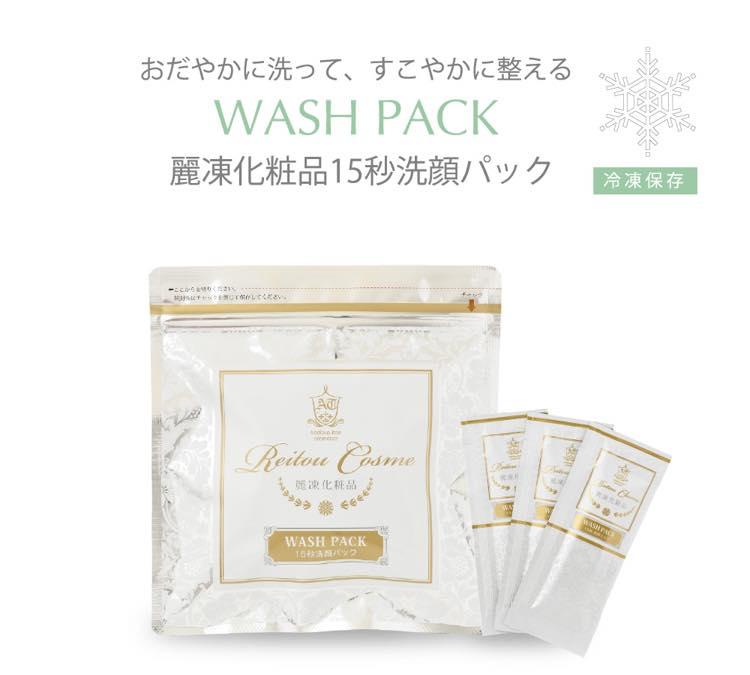 product_washpack